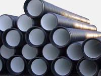 Труба 57х6 сталь 35/45/20/30 ГОСТ8732 бесшовная