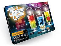 Набор для изготовления гелевых свеч  (3 в 1)  'В поисках сокровищ' (GS-02-01)