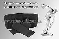 Турмалиновый пояс с пластинами для спины XL (поддерживающий)