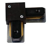 Коннектор угловой для трекового шинопровода черный