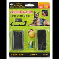 Ошейник Антилай ,Тренировочный аппарат для собак