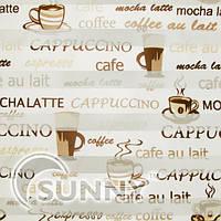 Тканевые ролеты День-ночь DN-Coffee