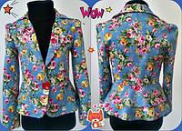 Пиджак детский два волана