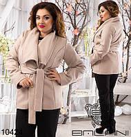 Женское пальто на запах кашемир Батал