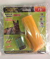 Ультразвуковой отпугиватель собак АD-100 (Арт. 6751)