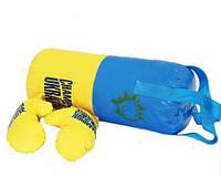 Боксерский набор большой Украина