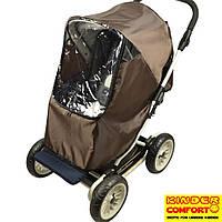 Универсальный тканевый дождевик на прогулочную коляску, Kinder Comfort Коричневый