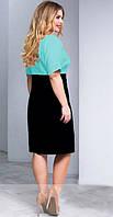Модное платье больших размеров 48-54