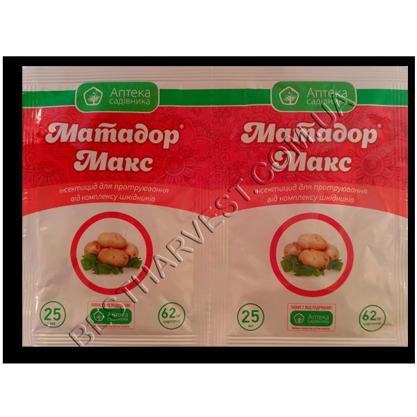 Матадор Макс 25 мл протравитель, оригинал