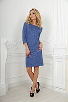 Платье повседневное футляр синее