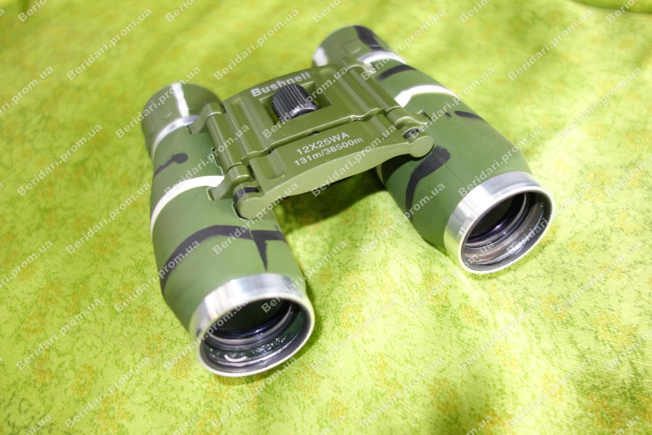 Компактный многоцелевой бинокль  Bushnell 12x25 (green)