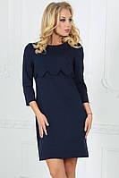 Платье футляр повседневное темно-синее