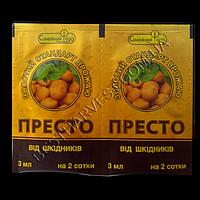 Инсектицид Престо 3 мл, оригинал