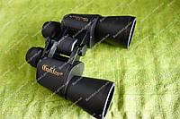 Мощная модель полевого бинокля Galileo 20Х50 ,ВК-7