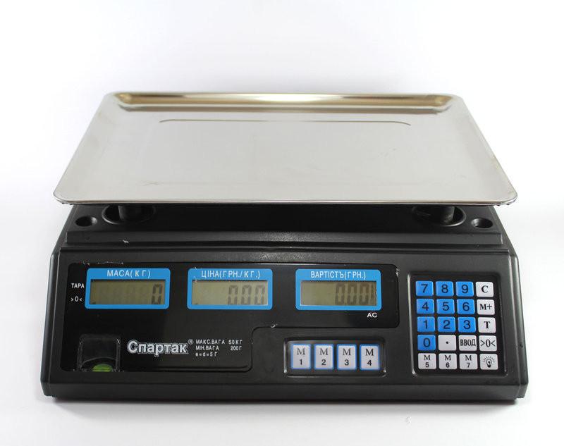 Весы торговые ACS 50kg/5g 208, торговые настольные электронные весы, весы c аккумулятором на 6V