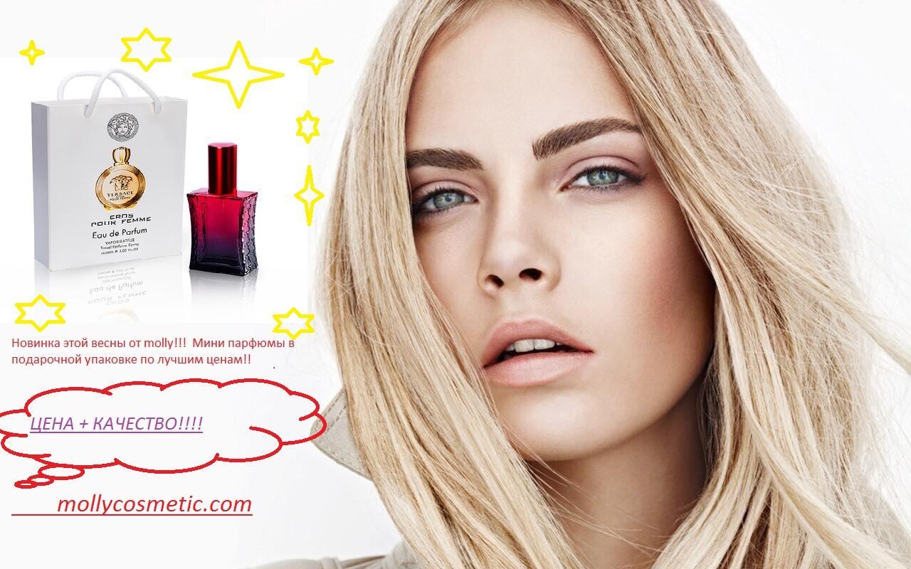 Декоративной косметики и парфюмерии
