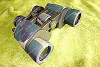 Бинокль переменной кратности 10-20х40 Tasco ,с многослойным просветлением