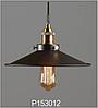 Винтажный подвесной светильник (люстра) P153012