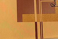 Клеенка ЛЮКС - трёхслойная ПВХ на не тканевой основе 1.4*20м (в рулоне)