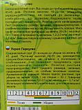 Укроп Геркулес 4г, фото 2