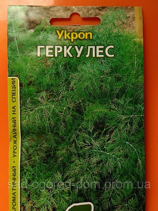 Укроп Геркулес 4г