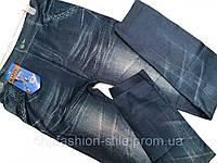 Женские лосины стрейч, универсальный размер 44-50,цвет джинсы