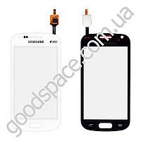 Тачскрин Samsung S7560, S7562, большая или маленькая микросхема, цвет белый, копия высокого качества