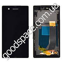 Дисплей Sony Xperia Z (C6602, C6603, C6606, L36i, L36h, L36a) с тачскрином в сборе, с рамкой, цвет ч