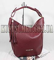 Стильная вместительная сумка-мешок цвет марсала (бордо)