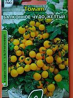 Томат Балконное чудо желтый 0,1г