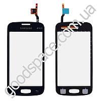 Тачскрин Samsung Galaxy Star Pro S7260, S7262, цвет синий, высокое качество