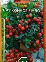 Томат Балконное чудо красный 0,1г