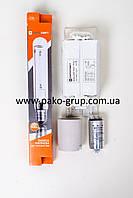 МГЛ Комплект 400 Вт : Балласт, ИЗУ, патрон, лампа МГЛ.