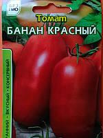 Томат Банан красный 0,15г