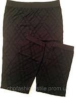 Женские лосины GreenNice универсальный размер 44-50,цвет черный,хорошее качество