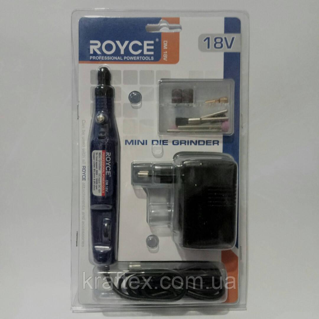 Гравер  Royce DM 18V