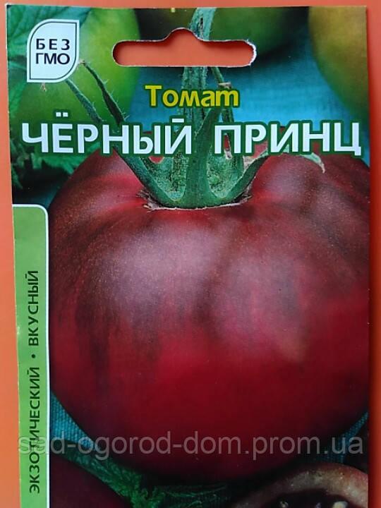 Томат Черный принц 0,15г