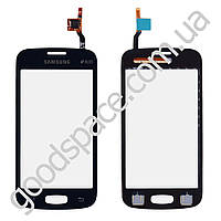 Тачскрин Samsung Galaxy Star Pro S7260, S7262, цвет синий, маленькая микросхема