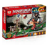 Конструктор Lepin серия NINJA SAGA / Ниндзя 06042 Железные удары судьбы (аналог Lego Ninjago 70626)