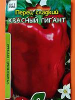 Перец Красный гигант  0,3г