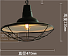 Вінтажний підвісний світильник (люстра) P164733
