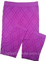 Женские лосины GreenNice универсальный размер 44-50,цвет фиолетовый,хорошее качество