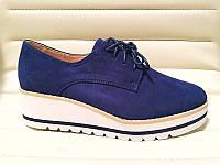 Туфли замшевые на танкетке