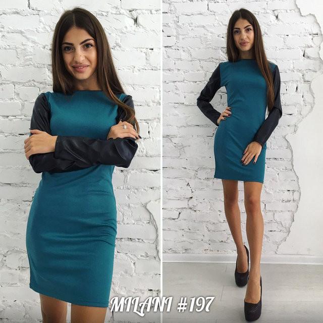 Платье футляр карандаш с кожаными рукавами