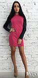 Платье футляр карандаш с кожаными рукавами, фото 5