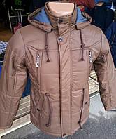 Демисезонная куртка парка для мальчика (рост 140-164)