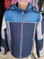 Демисезонная куртка для мальчика (рост 134-158)