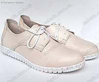 Женские весеннии туфли кожаные на шнурках. пудра