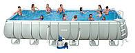 Бассейн Intex 28366 каркасный 732х366х132 (Хлорогенератор 7 г/ч + песочный насос и комплект)
