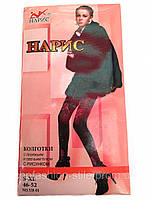 Женские колготки «Нарис»пух 120Den,цвет черный с розовым рисунком (Размер 46-52),качественные коготк